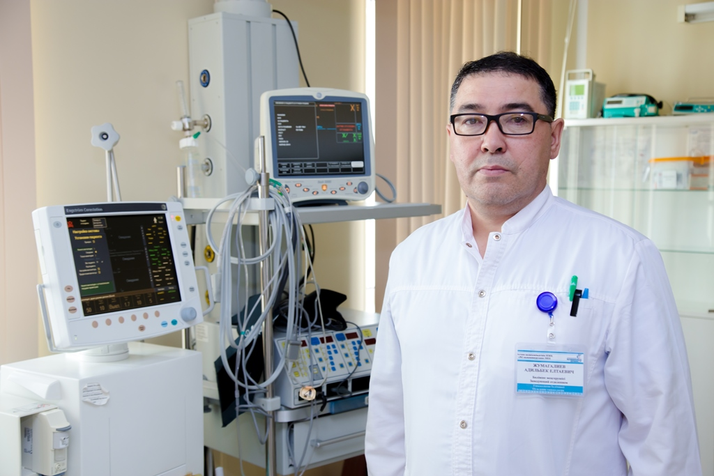 Специализация по кольпоскопии в казахстане болит живот ниже пупка у ребенка диагноз при глистах